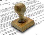 Ustawa o pomocy kredytobiorcom stała się faktem